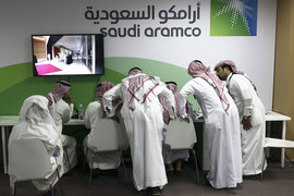 Чтобы провести размещение акций в 2018 г., Эр-Рияду и Saudi Aramco нужно разделить ее бизнес, раскрыть запасы нефти, изменить отчетность и налогообложение