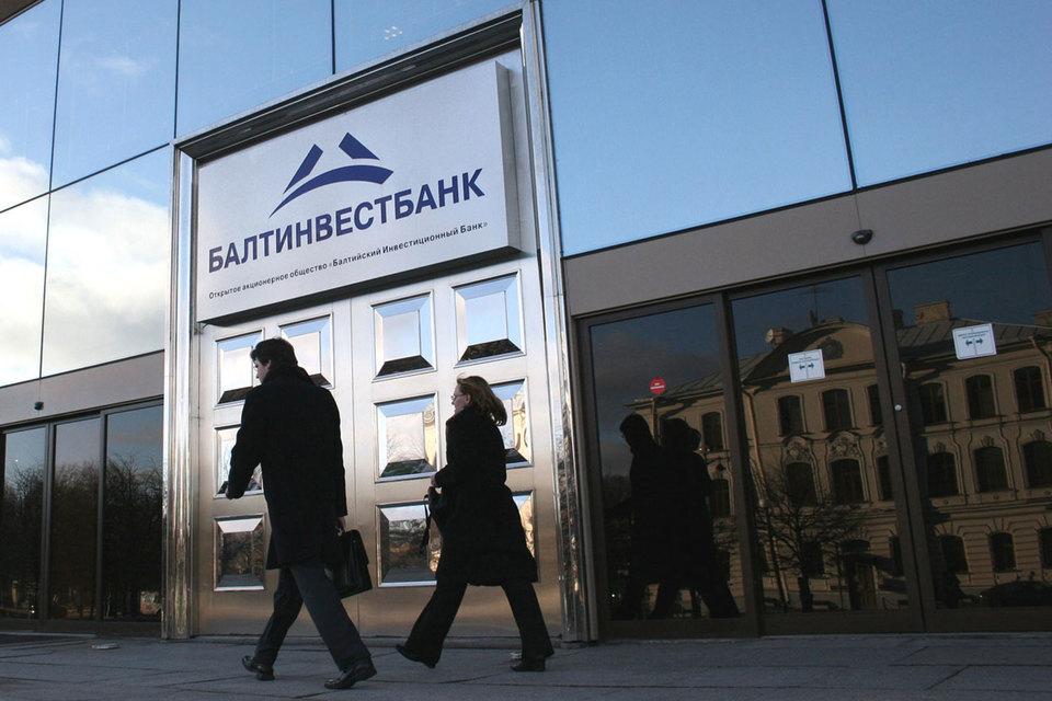 «Орими» оставила 2 млрд руб. в банке