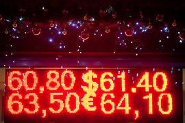 Российский финансовый рынок начал год с роста: индекс ММВБ обновил рекорд, а доллар впервые с лета 2015 г. упал ниже 60 руб.