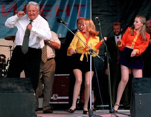 Первый президент Российской Федерации Борис Ельцин (1991-1999 гг.) дважды выдвигал свою кандидатуру на президентских выборах - в 1991 и 1996 гг. Лучший результат - 57,3% - был получен на выборах в 1991 гг.