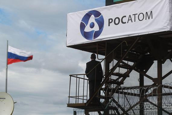 «Росатом» потратит триллион рублей