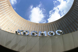 Гостиница «Космос» – крупнейший актив ВАО «Интурист»