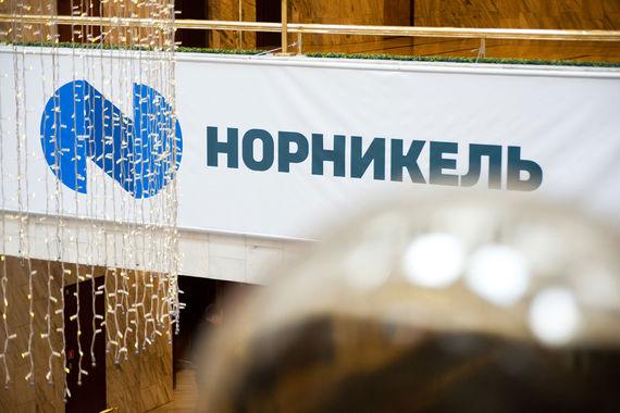 Потанин предложил акционерам «Норникеля» изменения в дивидендной политике