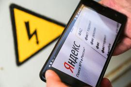 Турбо-страница «Яндекса» весит приблизительно в  10 раз меньше, чем обычные страницы