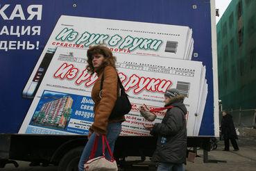 «Из рук в руки» и Job.ru закрылись