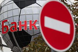 Банки, нарушающие условия госпрограммы докапитализации, попадают на штрафы
