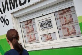 Быстрее всего рос дефицит личного бюджета молодежи