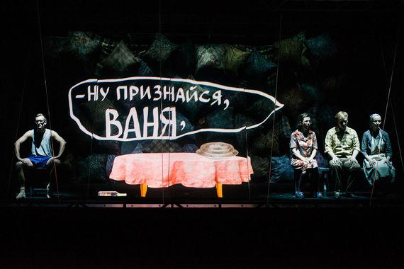 Что посмотреть в театре: опера «Проза» Владимира Раннева
