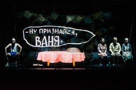 Опера «Проза» вообще-то невеселая