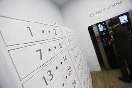 редний постамат на 52 ячейки, который принимает оплату и маркирует возвратные отправления, по данным Романовой, стоит 1 млн руб.