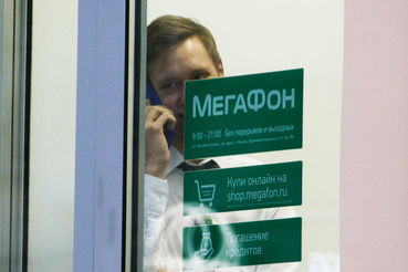 Тестирование законно – канал передачи данных принадлежит «Мегафону», оператор имеет право его монетизировать