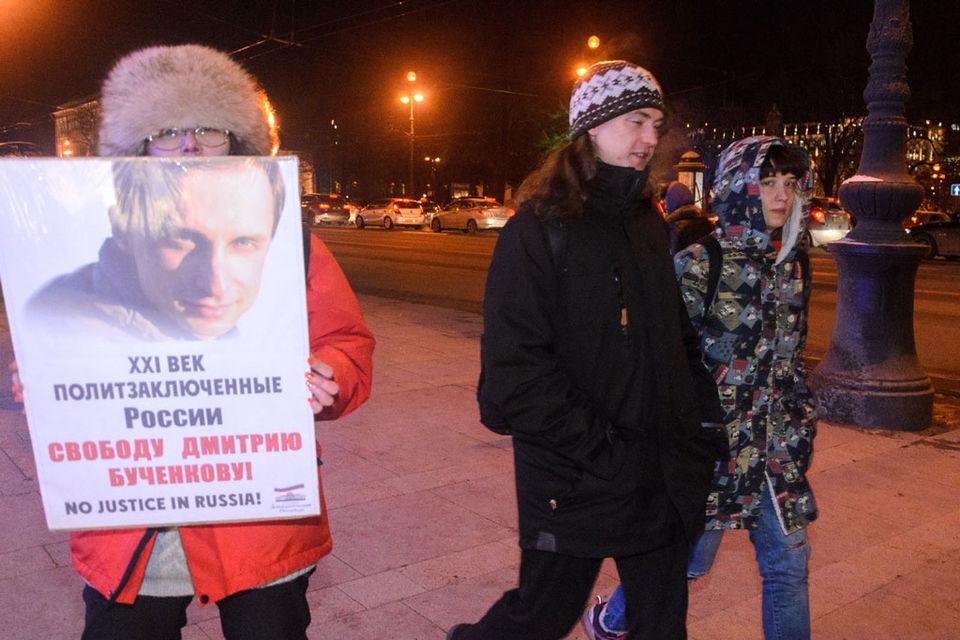 Защита фигуранта «Болотного дела» Бученкова обжаловала его заочный арест