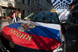 Российский рынок проходит консолидацию