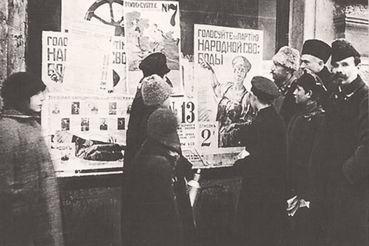 Выборы в Учредительное собрание были организованы на принципиально новом уровне <br>