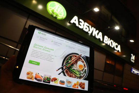Ритейлер «Азбука вкуса» откроет ресторан в «Москва-сити»