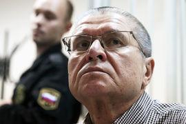 Алексей Улюкаев заявил в суде, что стал жертвой провокации