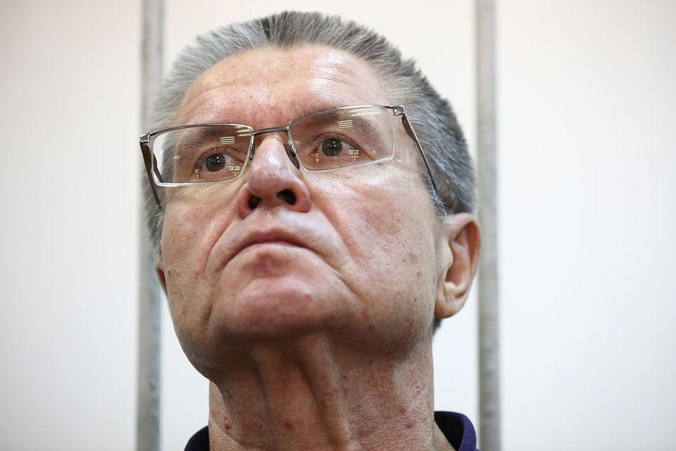 Бывший министр экономического развития Алексей Улюкаев