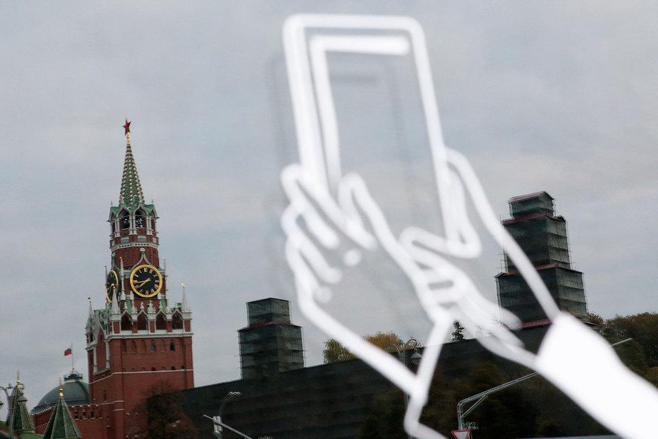Telegram может стать первым мессенджером, заблокированным в России за отказ предоставить данные о пользователях