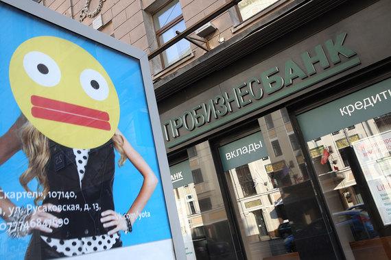Санаторы банков группы «Лайф» боятся, что АСВ потребует досрочно вернуть 64 млрд рублей