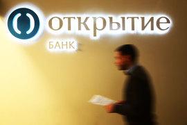 Центробанк оценил свои расходы на санацию группы «Открытие» в 456 млрд руб.