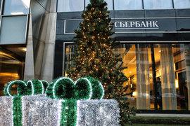 Подарки клиентам банки подготовили уже в ноябре