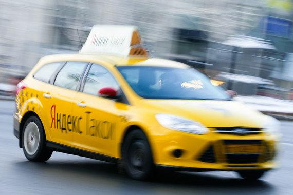 «Яндекс» запустил каршеринг «Яндекс.Драйв»
