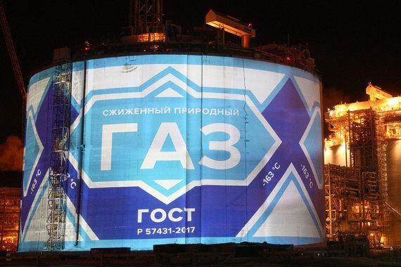 Первая партия сжиженного газа «Ямал СПГ» отгружена на танкер «Кристоф де Маржери»
