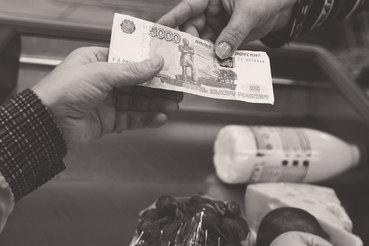 Особенным достижением считается снижение инфляции до 4% в год или даже ниже