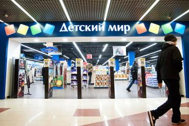 Суд Башкирии арестовал 52% акций «Детского мира» и другие активы «Системы»