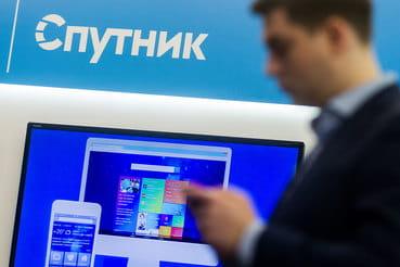 Сейчас «Ростелеком» видит «Спутник» своим технологическим центром в области обработки таких данных