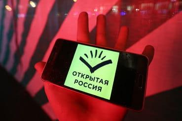 Роскомнадзор заблокировал сайт «Открытой России» Михаила Ходорковского