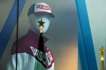 В Кремле поддержали решение Олимпийского собрания России