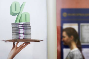 ВЭБ рассчитывает продать Проминвестбанк в 2018 г.