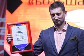 Писатель Лев Данилкин (в начале 2000-х – литературный обозреватель «Ведомостей») заслужил главную награду и трудом, и талантом