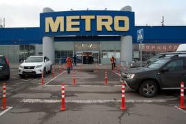 За год Metro не открыла в России ни одного нового центра