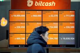 Операции с криптовалютами будут разрешены лишь на отдельных биржах<br>