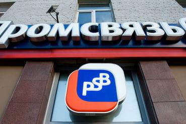 Акции и облигации Промсвязьбанка резко подешевели