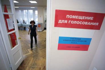 Поправки вносились и в положения закона об основных гарантиях избирательных прав, касающиеся выборов главы государства, которые не дублируются в законе о выборах президента