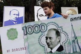 Путин предложил налоговую амнистию для физических лиц и индивидуальных предпринимателей