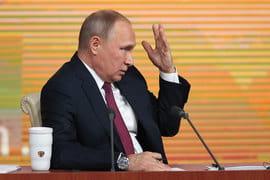 Владимир Путин о налоговой амнистии для граждан: