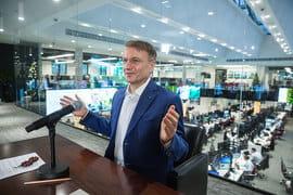Маяком для Сбербанка являются технологические компании