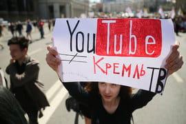У Youtube есть сутки для того, чтобы удалить аккаунт «Открытой России»