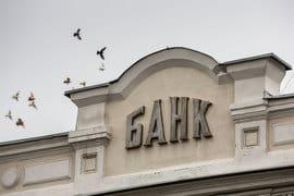 Сейчас банк не может стать участником системы страхования вкладов без раскрытия сведений о конечных бенефициарах