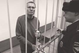 Судья Лариса Семенова признала вину Улюкаева в получении взятки полностью доказанной