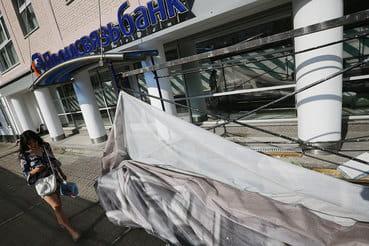ЦБ объяснил, что случилось с Промсвязьбанком