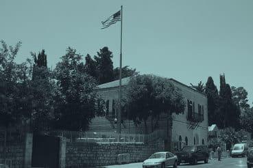 Иерусалимское исключение