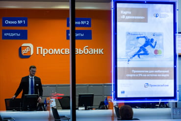 ЦБ ввел временную администрацию в Промсвязьбанк
