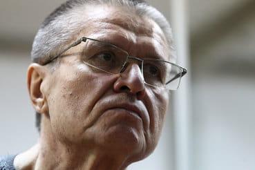 Приговор Улюкаеву – трансляция: экс-министр признан виновным