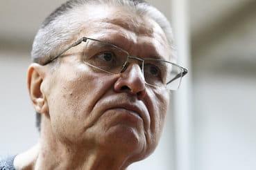 Суд приговорил Улюкаева к восьми годам колонии
