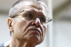 По версии следствия, Улюкаев, будучи министром, требовал у «Роснефти» $2 млн за положительное заключение, позволившее ей купить госпакет «Башнефти»